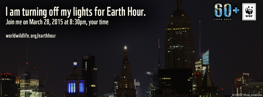 2015 earth hour facebook cover photo